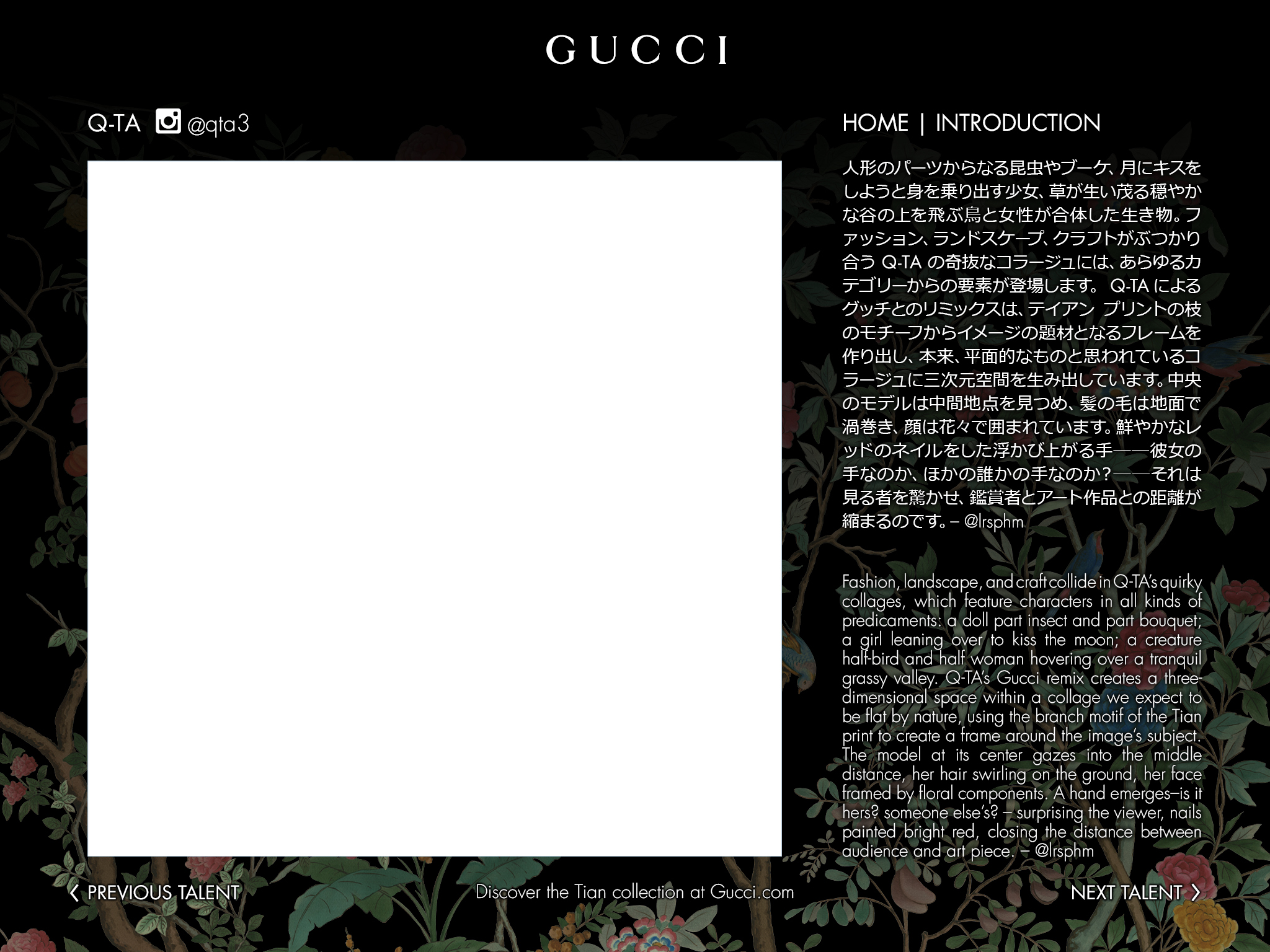 About The Artist >> #guccigram-tian