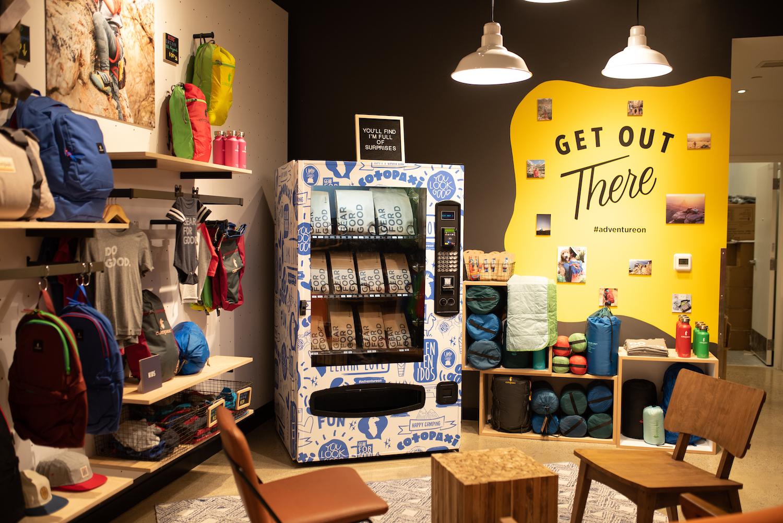 Cotopaxi retail interior